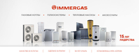 thumb_main-klimat-products-immergas