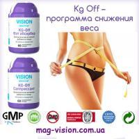 kg_off_снижение-веса