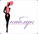 139169272_w0_h120_logo_fin_rose