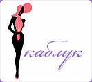 thumb_139169272_w0_h120_logo_fin_rose