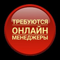 privatelyrutrebujutsja-devushki-dlja-podrabotki-v-internete-ne-kosmetika-oplata-truda-1
